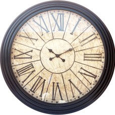 Royal Wall Clock