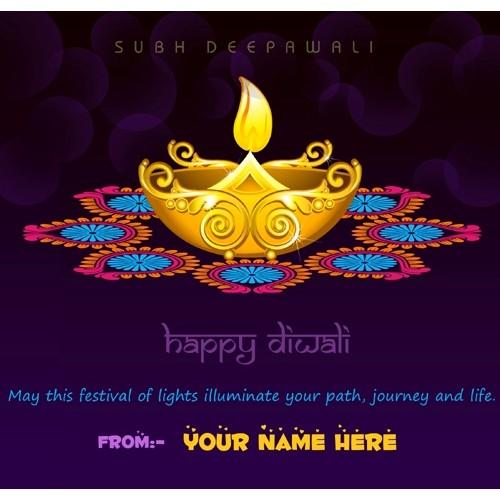 Write name on happy diwali celebration greetings diwali greetings custom with diwali lamp greeting card m4hsunfo